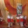 """Альбом: Фестиваль народної творчості """"Червона калина"""""""